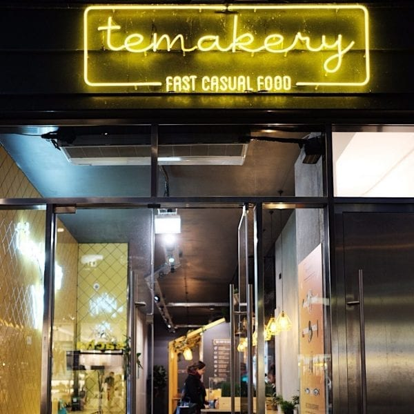 temakery-amsterdam-entree