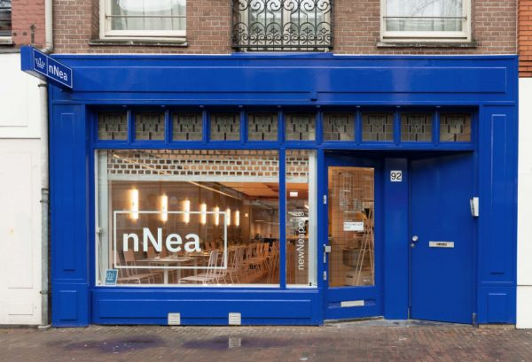 net-geopend-in-amsterdam-nnea-pizza